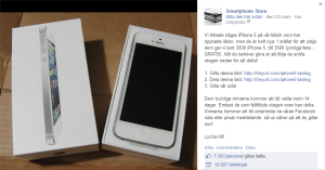 smartphone_store
